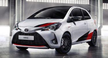 Μόνο 400 αντίτυπα για το κορυφαίο Toyota Yaris