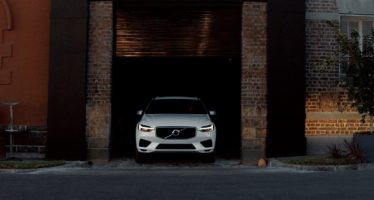 H έκθεση φωτογραφίας του Volvo XC60 (video)
