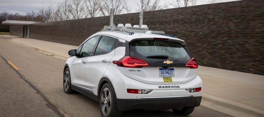 Νομοθετικές ρυθμίσεις για αυτόνομα οχήματα χωρίς οδηγό