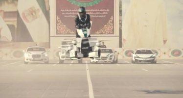 Ιπτάμενο περιπολικό για την αστυνομία του Ντουμπάι (video)