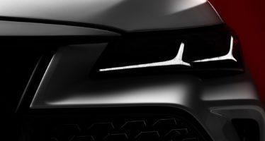 Σε ποιο νέο μοντέλο της Toyota ανήκει αυτό το φωτιστικό σώμα;