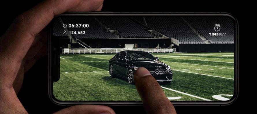 Παίξτε και κερδίστε μια Mercedes C43 Coupe (video)