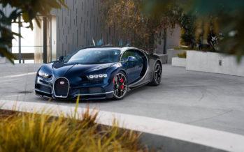 Ενδιαφέρεται κανείς για μια Bugatti Chiron;