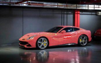 Η Ferrari F12 Berlinetta που έγινε ασορτί με παπούτσια