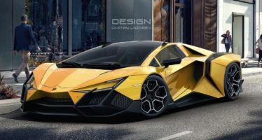 H φανταστική Lamborghini Forsennato (video)