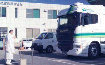 Αγιασμός φορτηγού Scania στην ιαπωνική θρησκεία (video)