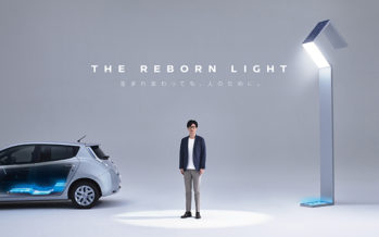 Πώς το Nissan Leaf  φωτίζει δημόσιους δρόμους τη  νύχτα; (video)