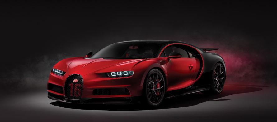 Πόσα κιλά έχασε η Bugatti Chiron Sport; (video)