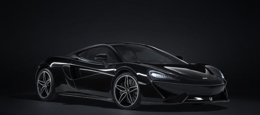 Όλα μαύρα για αυτή την McLaren 570GT