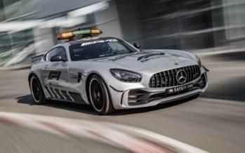 Το ισχυρότερο αυτοκίνητο ασφαλείας η Mercedes AMG GT R