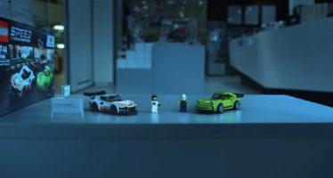 Όταν τα Lego ζωντανεύουν στο μουσείο της Porsche (video)