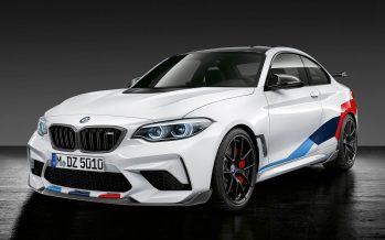 Τα νέα αξεσουάρ της BMW M2 Competition
