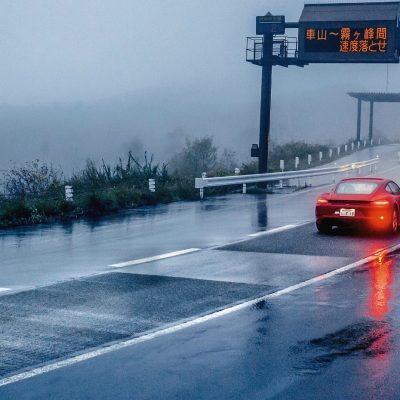 Melody Roads in Japan