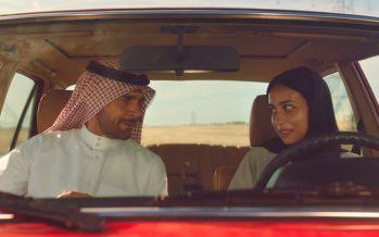 Από 24 Ιουνίου επιτρέπεται η οδήγηση σε γυναίκες της Σαουδικής Αραβίας