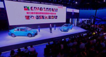 Η Toyota στο Σαλόνι του Πεκίνου (video)