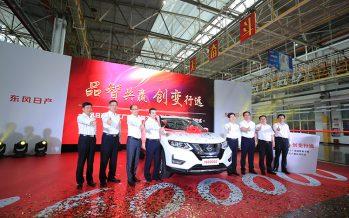 Κατασκευάστηκε το πρώτο Nissan X-Trail σε εργοστάσιο της Κίνας