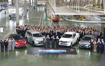 Η χώρα όπου κατασκευάστηκαν 5 εκατομμύρια Mitsubishi