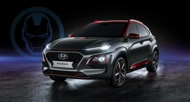 Ο Iron Man ζωντανεύει μέσα από το Hyundai Kona