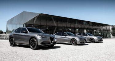 Οι Alfa Romeo γίνονται πιο σπορ και hi-tech