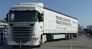 Η πιο δύσκολη πορεία με όπισθεν από τη Scania (video)