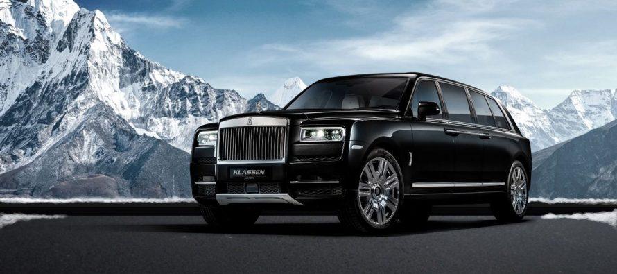 H Rolls-Royce Cullinan μετατρέπεται σε θωρακισμένη λιμουζίνα με 1,8 εκ. ευρώ