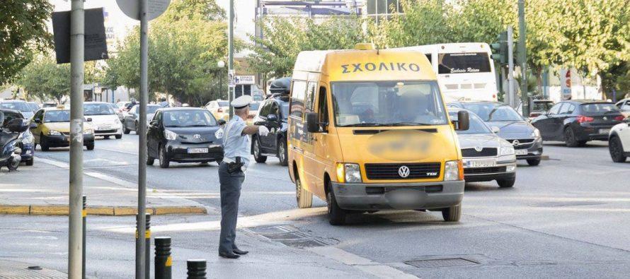 Σωρεία παραβάσεων στα σχολικά λεωφορεία της χώρας