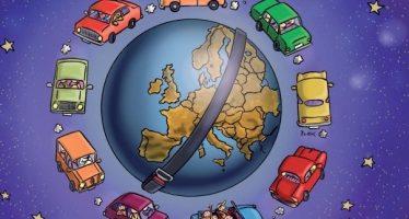 Απόψε είναι η Ευρωπαϊκή Νύχτα χωρίς Ατυχήματα (video)