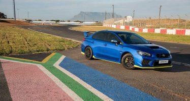 Το πιο δυνατό Subaru WRX STi σε 30 αντίτυπα