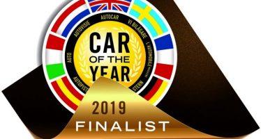 Αυτή είναι η τελική επτάδα για το «Ευρωπαϊκό Αυτοκίνητο της Χρονιάς 2019»