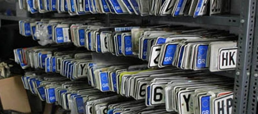 Επιστέφονται πινακίδες κυκλοφορίας λόγω εορτών