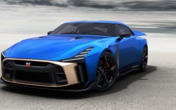 Συλλεκτικό και αρκετά ακριβό το νέο Nissan GT-R50 (video)
