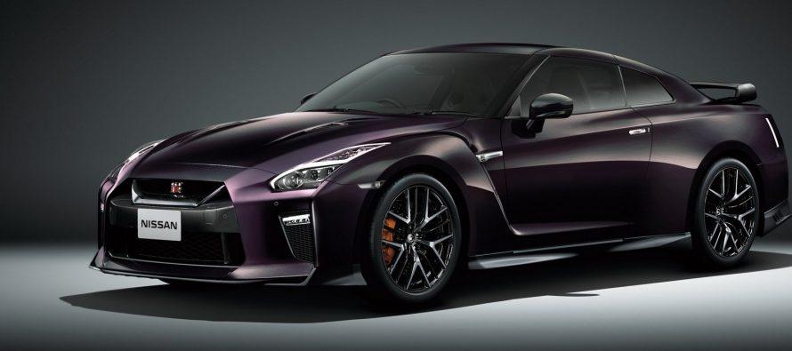 Πενήντα ξεχωριστά Nissan GT-R για την Ιαπωνία