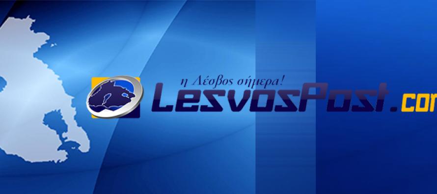 Το LesvosPost.com και το autoexcellence.gr εγκαινιάζουν τη συνεργασία τους