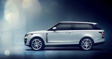 Το βραβείο που δίκαια πήρε το Land Rover SV Coupe