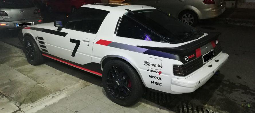 Tο αυτοκίνητο της ημέρας: Ένα Mazda RX-7 στον Κορυδαλλό