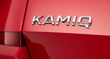 Το μικρότερο SUV της Skoda βαπτίστηκε Kamiq
