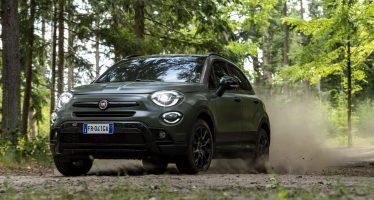 Τι φέρνει η νέα έκδοση S-Design στο  Fiat 500X;