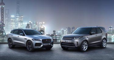 Το Brexit φέρνει παύση παραγωγής σε Jaguar και Land Rover