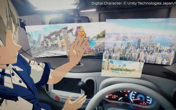 Η τεχνολογία της Nissan που βλέπει πίσω από κτίρια (video)