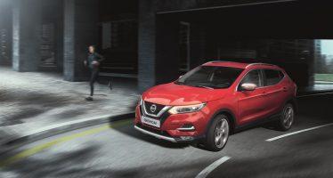 Το Nissan Qashqai δίνει πολλά στη νέα έκδοση N-Motion