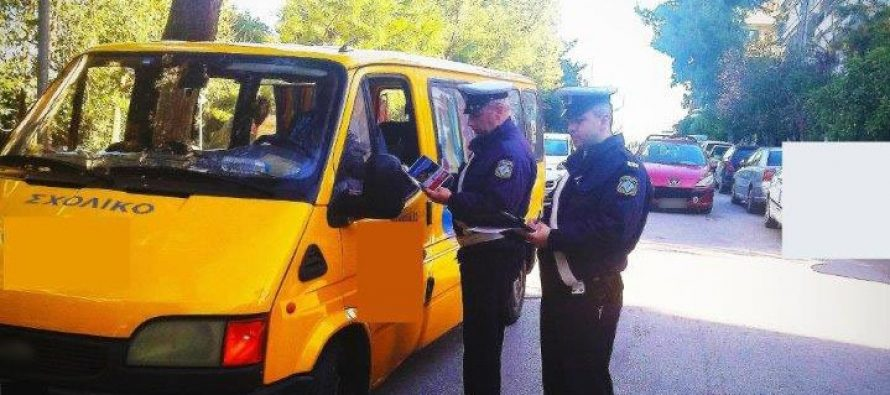 Η Τροχαία εντόπισε 263 παραβάσεις σε σχολικά λεωφορεία