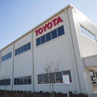 Toyota_Motor_Manufacturing_Mississippi_Entrance_02_64F1847B2D8D9F23B3D5C9EEEE8F54FDF4D98D3A_low