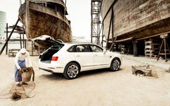 Θήκη για μαργαριτάρια που ανοίγει με δακτυλικό αποτύπωμα στην Bentley Bentayga