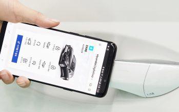 Η Hyundai κάνει το smartphone σας κλειδί αυτοκινήτου