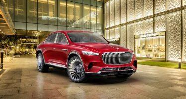 Η Mercedes-Maybach GLS θα είναι το ακριβότερο μοντέλο παραγωγής στην Αμερική