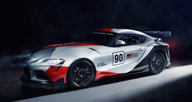 Η αγωνιστική έκδοση της νέας Toyota Supra