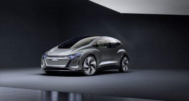 Δραπέτευσε από την πόλη του μέλλοντος το νέο Audi AI:ME (video)