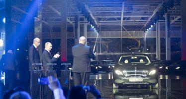 Υπό το βλέμμα του Πούτιν τα εγκαίνια του νέου εργοστασίου της Mercedes στη Ρωσία
