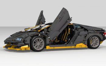 H Lamborghini Centenario χρειάζεται τη βοήθεια σας