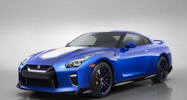 Το μπλε επετειακό χρώμα του Nissan GT-R